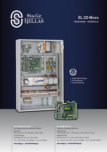Brochure di controller per ascensori